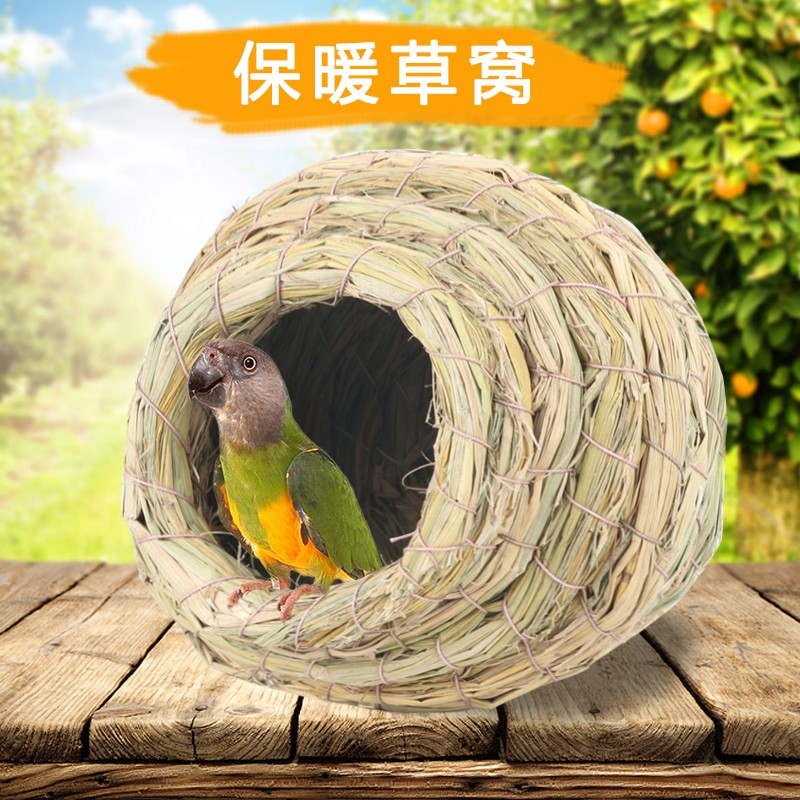 ✇♙∈[ผลิตภัณฑ์ให้ม] รังนก Budgerigar รังนกทำด้วยมือบ้านนกรังหญ้าอันอบอุ่นกล่องเพาะพันธุ์อุปกรณ์สำหรับนกอุปกรณ์สำหรับกรง