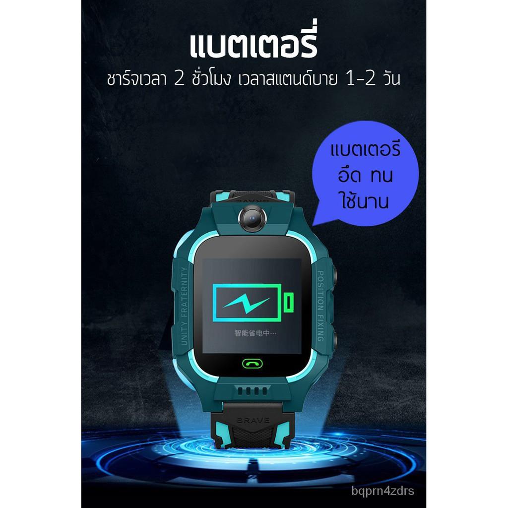 Q88 นาฬิกา สมาทวอช z6 q19 q88s ไอโม่ imoรุ่นใหม่ นาฬิกาเด็ก นาฬิกาโทรศัพท์ เน็ต 2G/4G นาฬิกาโทรได้ LBS ตำแหน่ง กันน้ำ Cz