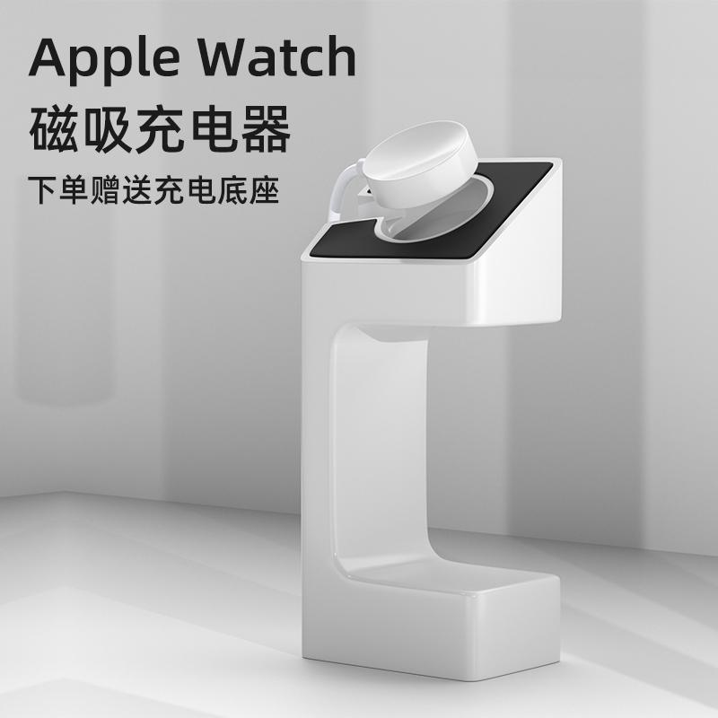บังคับแอปเปิ้ลดูชาร์จ iWatch ไร้สาย applewatch5/4/3/2/1โทรศัพท์มือถือเดิมสายชาร์จสองในหนึ่ง airpods สากลแม่เหล็กไร้สายชา