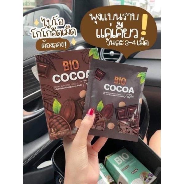 BIO COCOA #โกโก้อัดเม็ด
