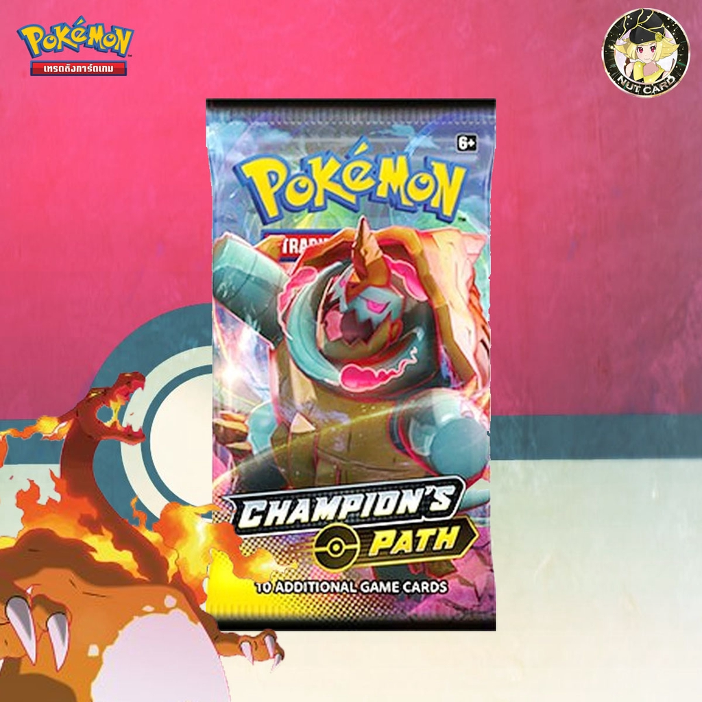 [Pokemon] Pokemon TCG Champion's Path Booster Pack