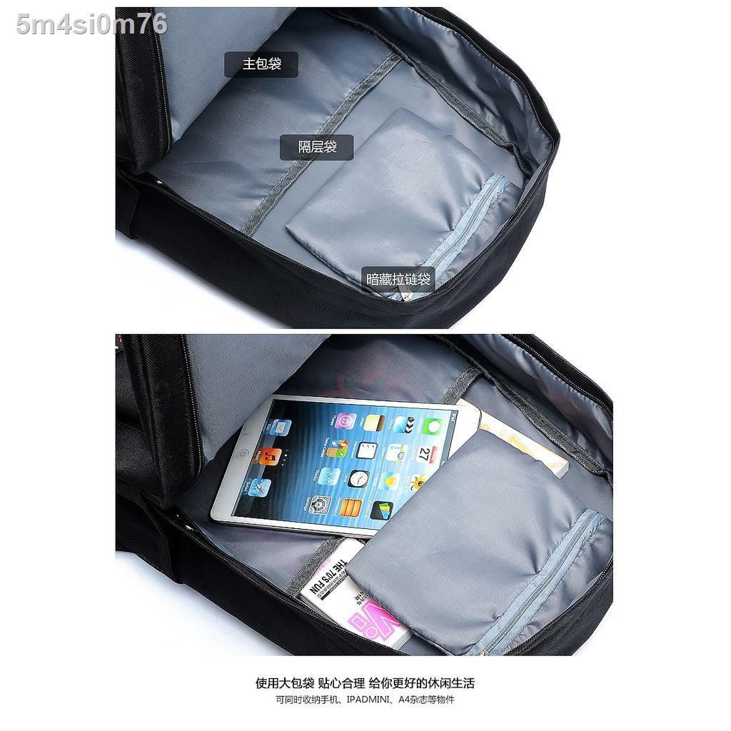 🔥แฟชั่น☊№☌Attack on titan anime backpack cartoon black nylon backpacks game freedom wings survey crops🔥 50yc