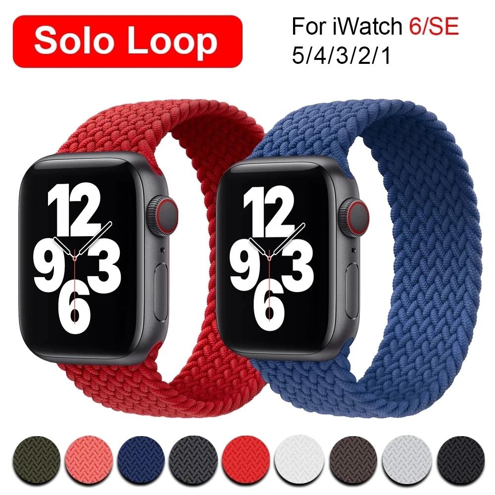 สายคล้องนาฬิกาข้อมือซิลิโคนสําหรับ Apple Watch Band 44 มม. 40 มม. 38 มม. 42 มม. สําหรับ Iwatch Series 6 Se 5 4 3 2