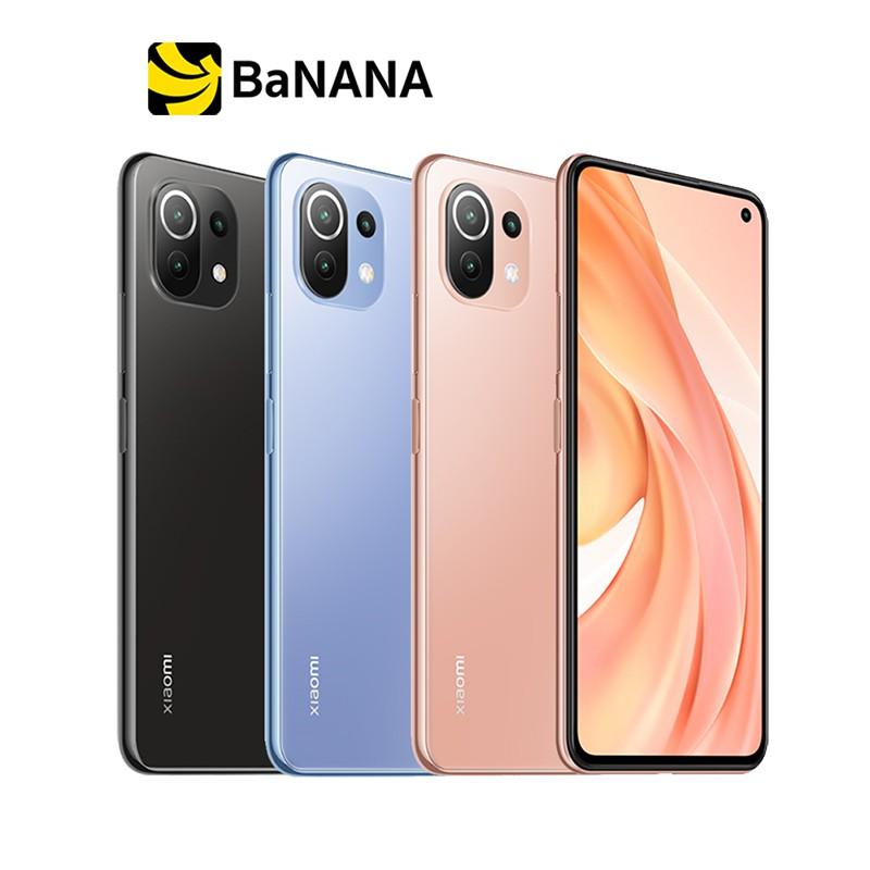 Xiaomi Smartphone Mi 11 Lite (8+128) สมาร์ทโฟน by Banana IT