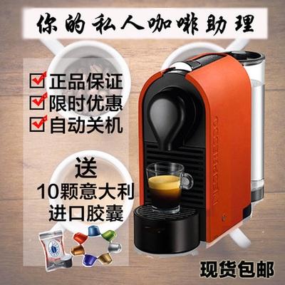 เครื่องทำกาแฟU-series Nespresso เครื่องชงกาแฟแคปซูล EN110 C50 110v รุ่นหม้อแปลงการส่งมอบการสูญเสียการทำกวาดล้าง