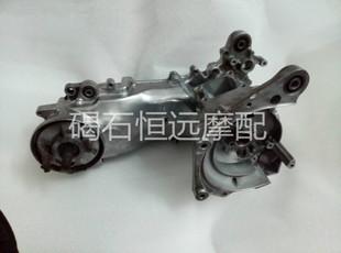 อะไหล่ชิ้นส่วนรถยนต์ Honda Dio / Zx / 34 / 35 Term