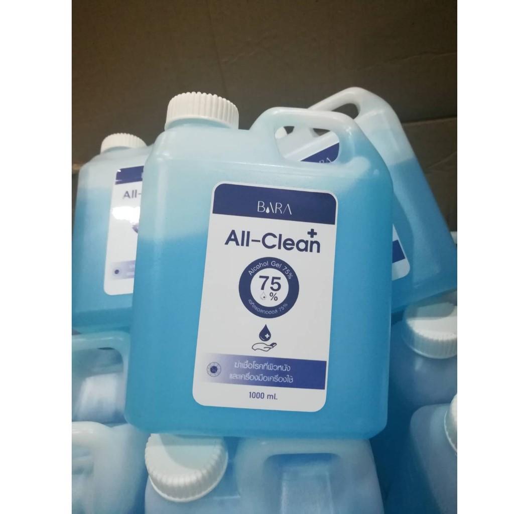 [พร้อมส่ง-ถูกกว่าเซเว่น]เจลแอลกอฮอล์ล้างมือ Alcohol Gel 75% เจลล้างมือ ขนาด 1000ml Hand Gel  แอลกอฮอเจลล้างมือ