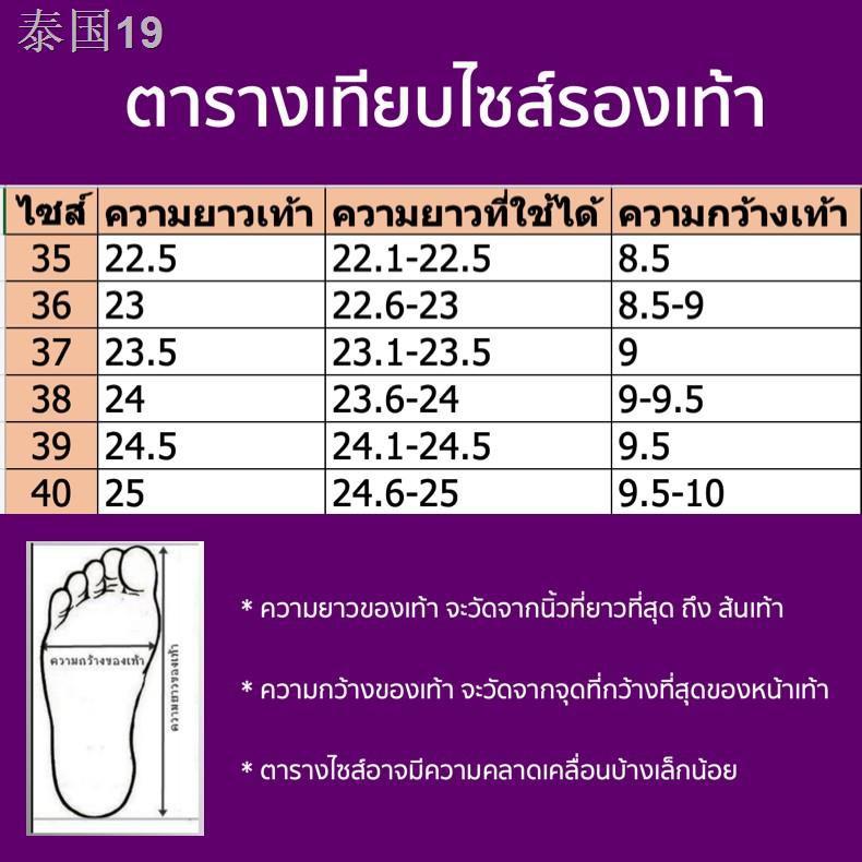 ❂▦❀penne/dosika รองเท้าคัชชู ส้นสูง 3.5 นิ้ว สีดำ หนังเรียบ/หนังแก้ว/กำมะหยี่ เสริมหน้า คัชชูนักศึกษา คัชชูทำงาน
