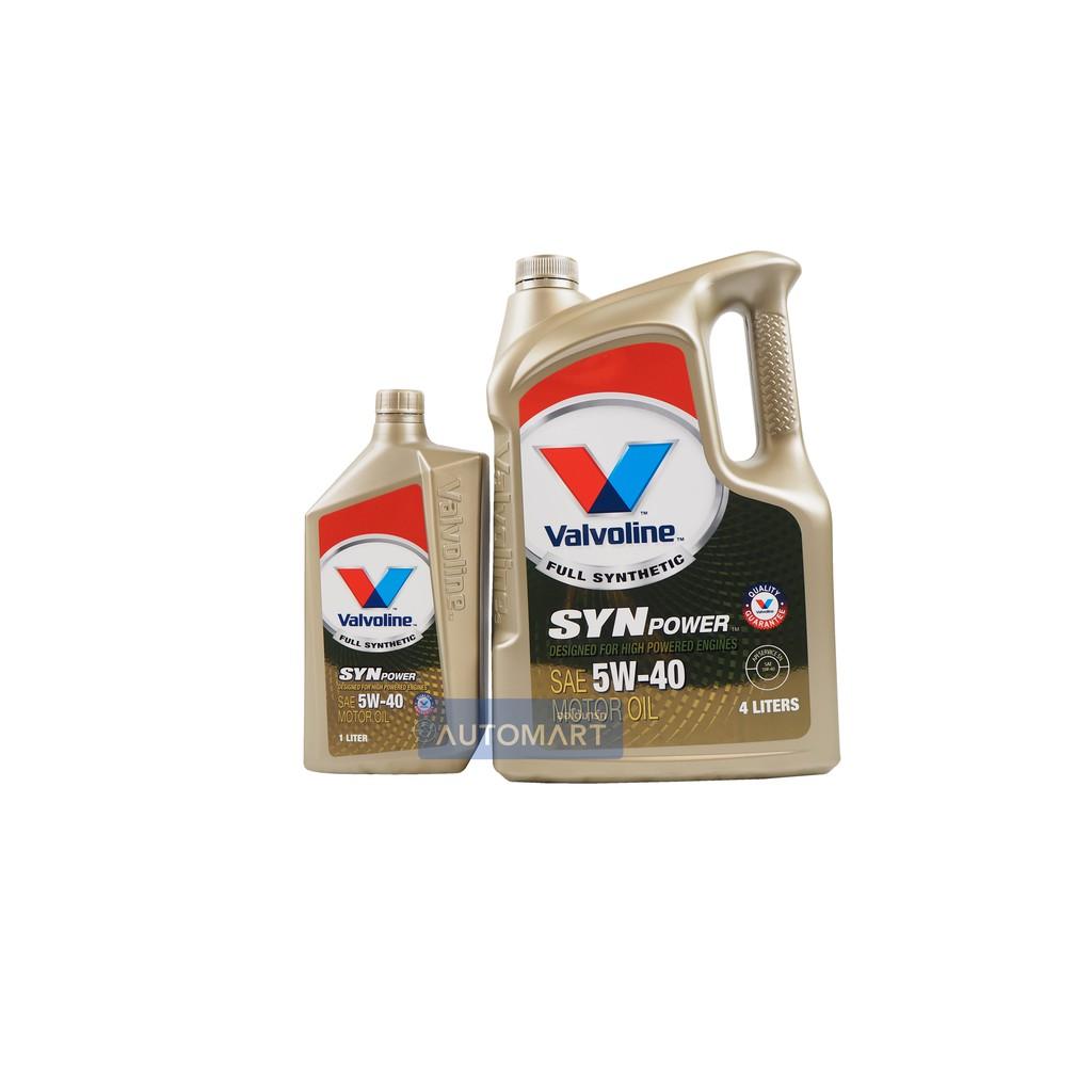 VALVOLINE น้ำมันเครื่อง SYN POWER FULL SYNTHETIC SAE 5W-40 API SN 4ลิตร (ฟรี 1ลิตร)