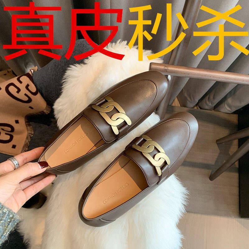 ร้องเท้า รองเท้าผู้หญิง รองเท้าคัชชู ♛รองเท้าเด็ก 2021 ใหม่ฤดูใบไม้ผลิ Yinglun ลมหนึ่งเท้า, รองเท้า Lefu หนังป่ารองเท้าเ