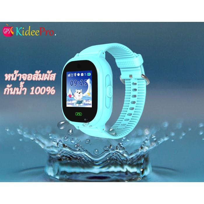 applewatch series 6✙✽นาฬิกาเด็ก GPS รุ่น Kideepro C4 โทรศัพท์ได้ มีกล้องถ่ายรูป กันน้ำได้ 100%