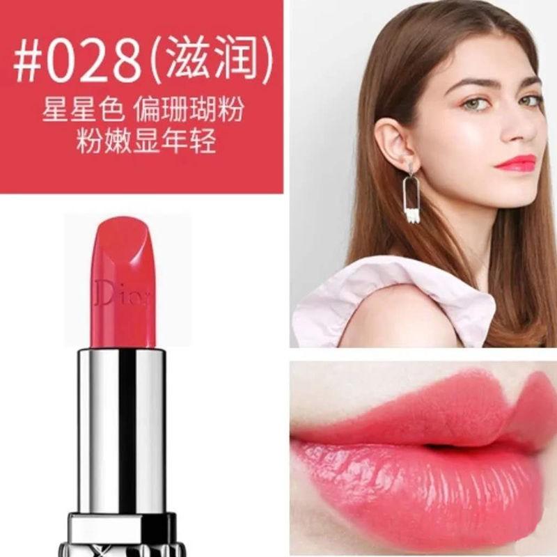 ลิปสติก Dior∋△(Dior) Dior lipstick 999 ลิปสติกเนื้อแมทท์สีน้ำเงินเข้ม 888 ให้ความชุ่มชื้น Dior 999 Matte