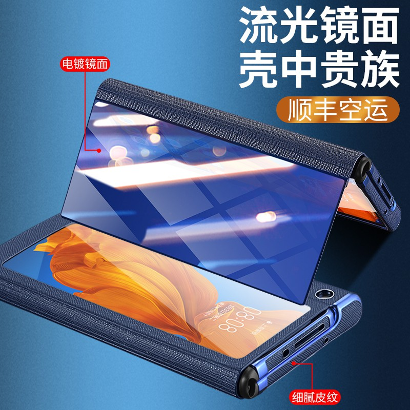 Image # 3of Review Huawei Folding Mobile Phone Protective Shell NewmateStreamer Electroplating Mirror Three-in-OnexsPhone Case Foldable Scr