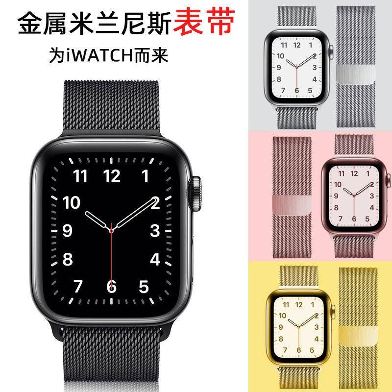 💥 สาย applewatch 🔥 เหมาะสำหรับสาย Apple Watch se สายรัดข้อมือ Applewatch Metal Milan iwatch 6 รุ่นสแตนเลส 5/4/3