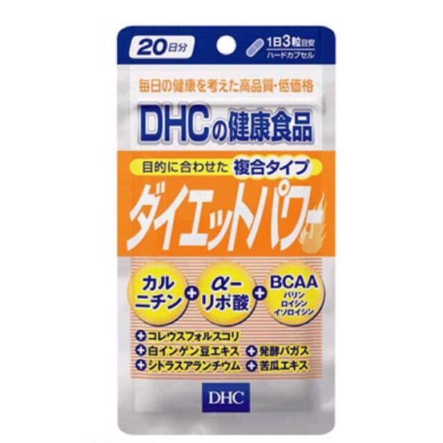 DHC Diet Power (20 วัน)