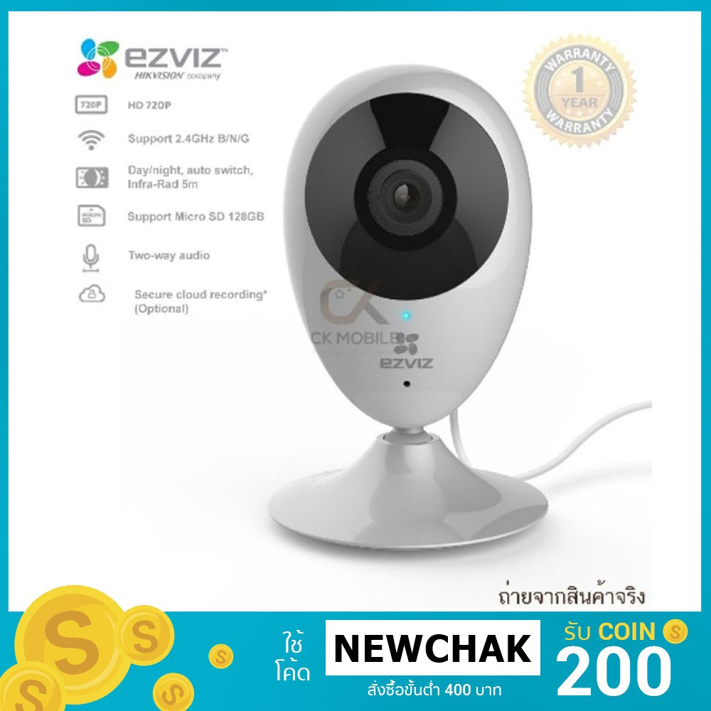 Wireless HD 720P Network Wifi Indoor Night Vision Security IP Camera Home