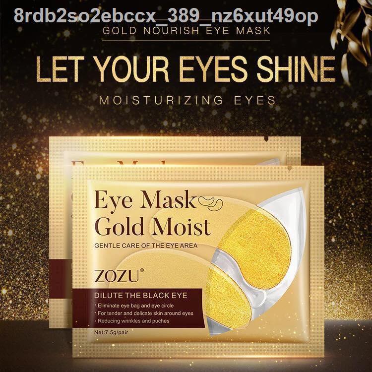 【มีสินค้า】🔥มีของพร้อมส่ง🔥ลดราคา🔥▨∈* ซื้อ 15 ของแถม 1 ชิ้น มาส์กตาแผ่นทองคำ Eye Mask Gold Moist สูตรคอลลาเจนทองคำ