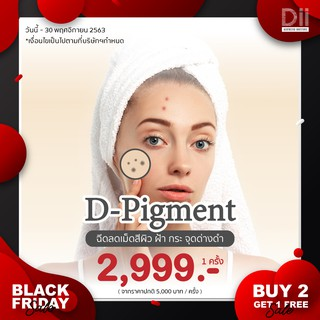 Black Friday : D-Pigment