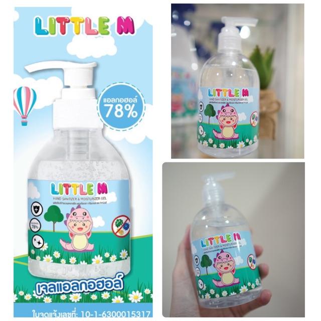 เจลล้างมือ Little M สูตรอ่อนโยนสำหรับเด็ก