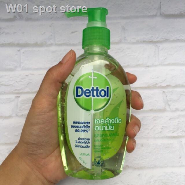 ◙☃❒เดทตอล เจลล้างมือ Dettol แอลกอฮอล์ 70% สูตรหอมสดชื่นผสมอโลเวล่า 200มล 50มล ลดการสะสมของแบคทีเรีย