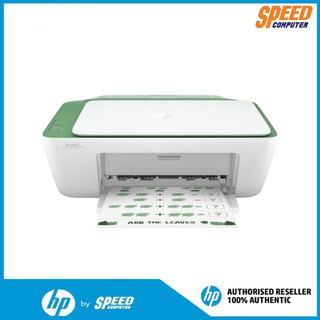 HP PRINTER 2337 ALL IN ONE PRINT SCAN COPY (REPLACE 2135) WHITE-GREEN 1YEAR by speed computer
