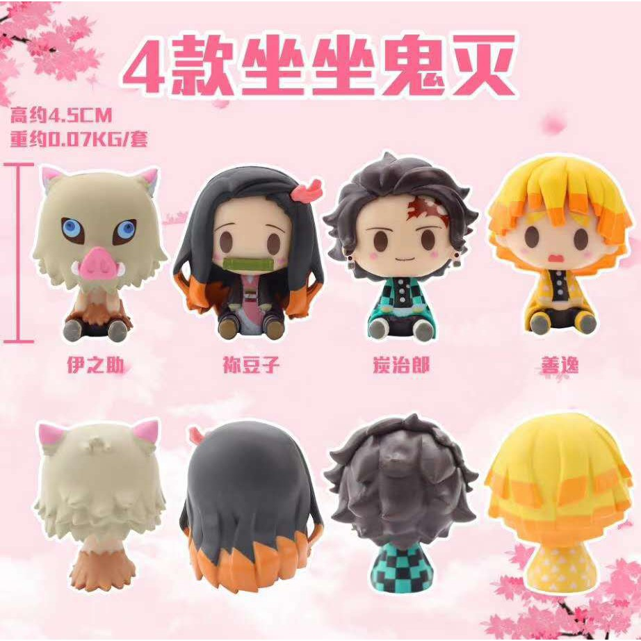 Model demon slayer kimetsu no yaiba kimino yaiba figure toy gift 🇨🇳
