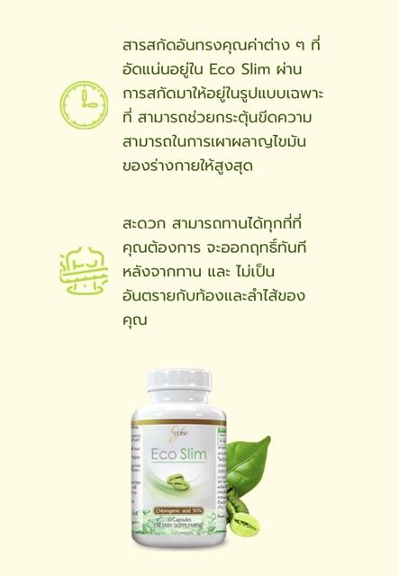 pentru dieta siguranta pastilele