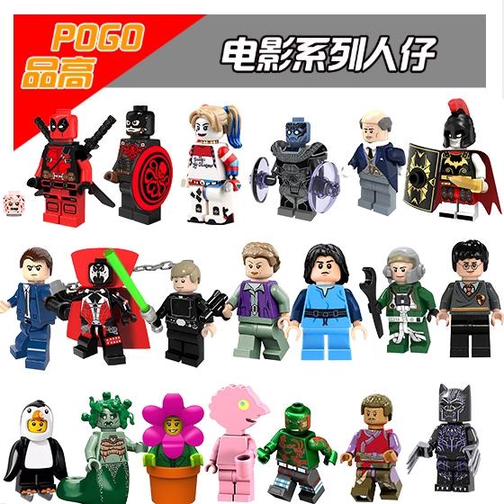 9 PCS Fits lego dc marvel BUILDING BLOCKS mini figures set 2019 héros enfant jouet