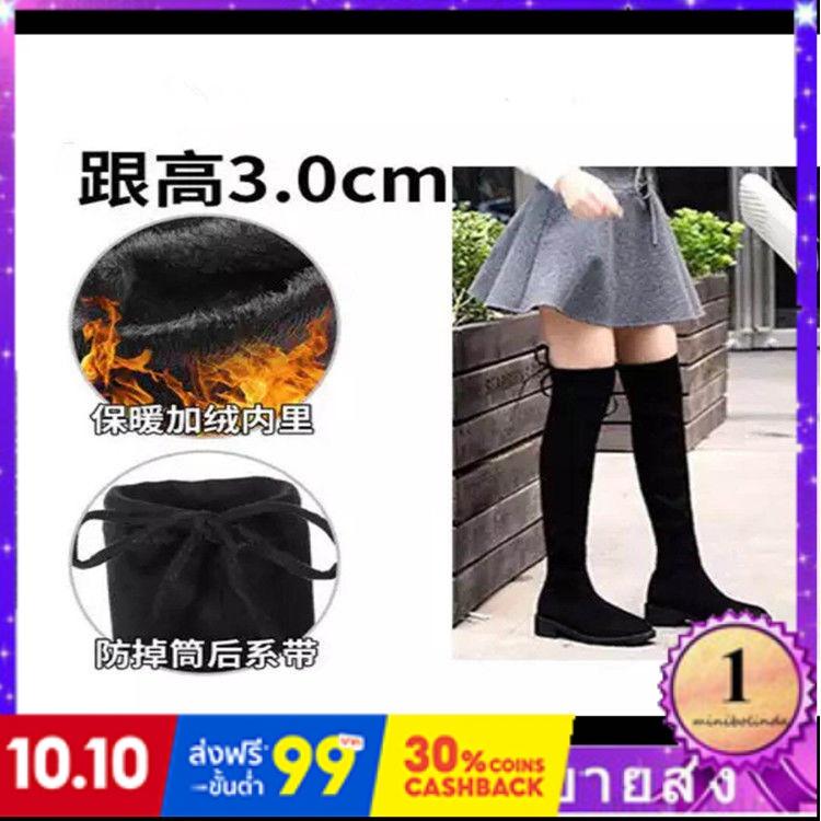 ⭐👠รองเท้าส้นสูง หัวแหลม ส้นเข็ม ใส่สบาย New Fshion รองเท้าคัชชูหัวแหลม  รองเท้าแฟชั่นใหม่มากกว่าการเข่ารองเท้าผู้หญิงบวก