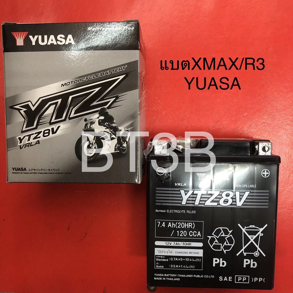 แบตเตอรี่ R3/XMAX300 Yamaha*ของแท้*YUASA YTZ8V