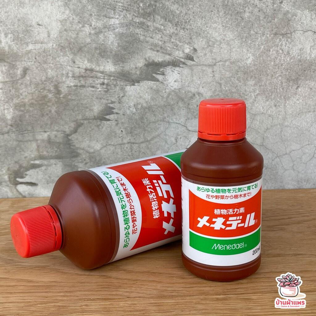 การส่งเสริมการขาย◐☃Meneddel ยาเร่งราก นำเข้าจากญี่ปุ่น บำรุงราก ยาฟื้นฟูสภาพไม้ ไม้อวบน้ำ กุหลาบหิน cactus&succulent