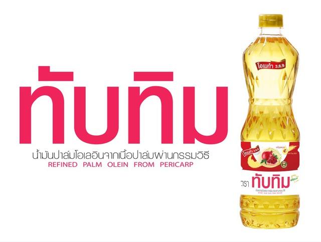 Tubtim น้ำมันปาล์มทับทิม 1 ลิตร