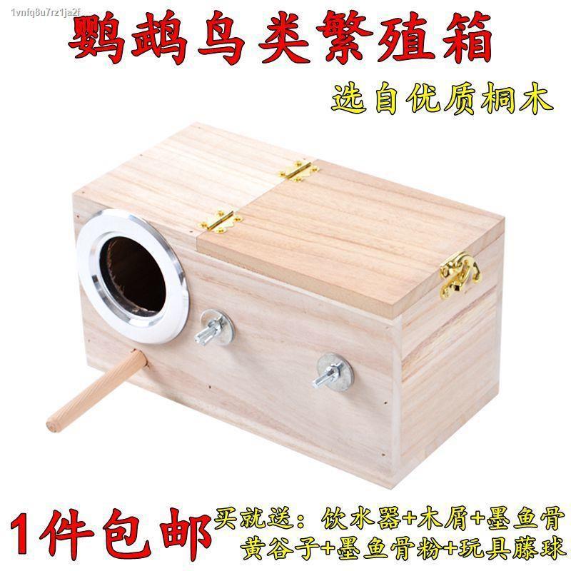 【พร้อมส่ง】【Hot】✟กล่องเพาะพันธุ์นกแก้วโบตั๋นลายเสือสีดำ, กล่องรัง, รังนก, ตู้อบรังนก, อุปกรณ์กรงนกอุ่นแนวตั้ง