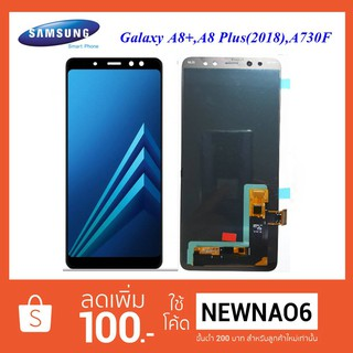 Review จอ LCD.Samsung Galaxy A8+,A8 Plus(2018),A730+ทัชสกรีน Or