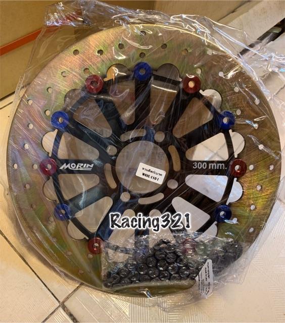 จานโตwave110-i (300มิล) จานแบน4รู พร้อมขาคาลิปเปอร์ uS3C