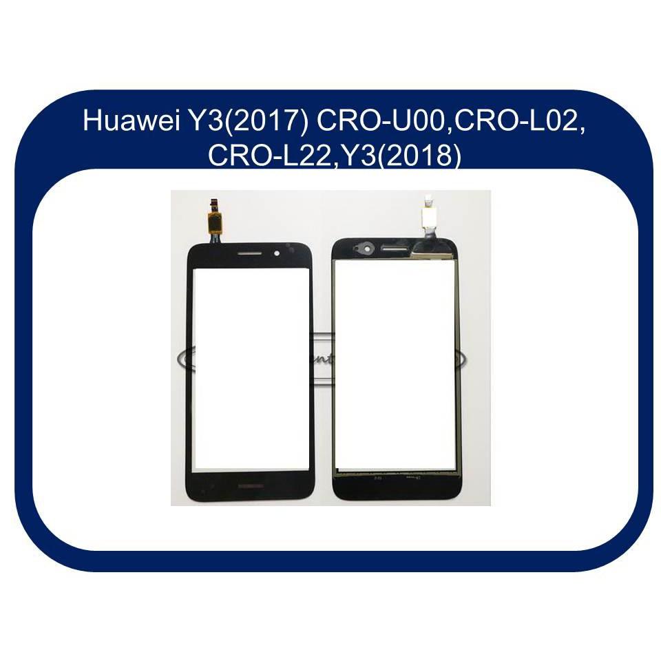 ♝ทัชสกรีน Huawei Y3(2017) CRO-U00,CRO-L02,CRO-L22,Y3(2018)☁