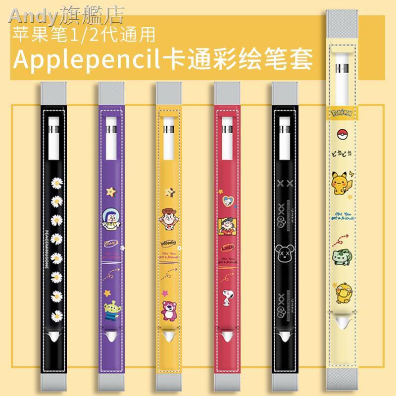 เคสกระเป๋าป้องกันสําหรับ Applepencil Ipencil Ipad 9 . 7 นิ้ว