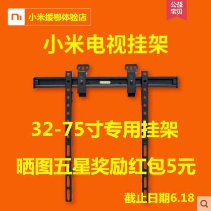 วางทีวีชั้นวางข้าวฟ่าง32ต้นฉบับ40ชุดทีวี43คริสตัลเหลว55ติดผนัง65ติดผนัง4Aกรอบรองรับ4Cนิ้ว4Sพื้นผิว