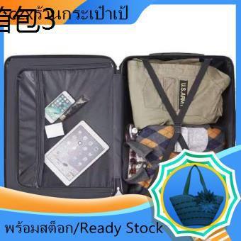 กระเป๋าเดินทางล้อลาก กระเป๋าเดินทางใบเล็ก กระเป๋าเดินทาง กระเป๋าเดินทางล้อลาก ผลิตจากวัสดุ ABS+PC 20/24 นิ้ว 4 ล้อคู่ หม