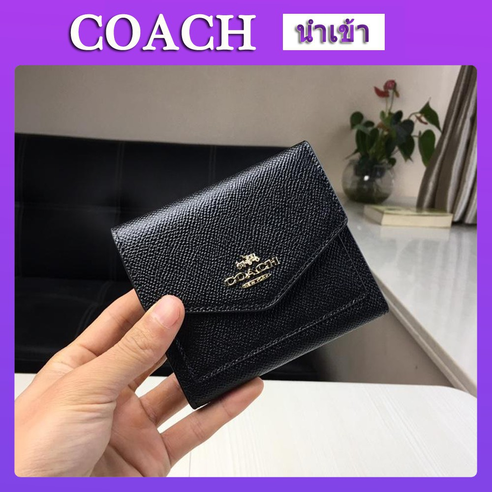 ใหม่Coach F59972 กระเป๋าสตางค์ผู้หญิง  กระเป๋าเงินบัตร กระเป๋าสตางค์ใบสั้น พับเก็บได้ กระเป๋าสตางค์ใบสั้น