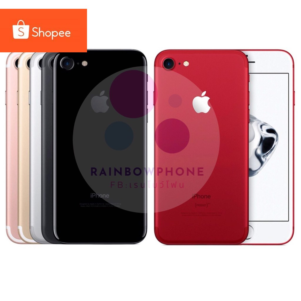 11.11iphone 7 ไอโฟน7 apple iphone7 (32GB ,128GB)