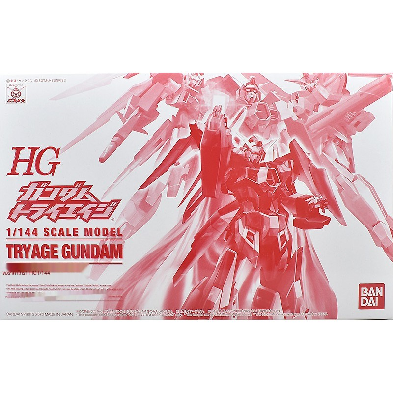 ☜❏▦Bandai HG HGBD: R TRY AGE Gundam Maker Magnum game color match PB limited spot