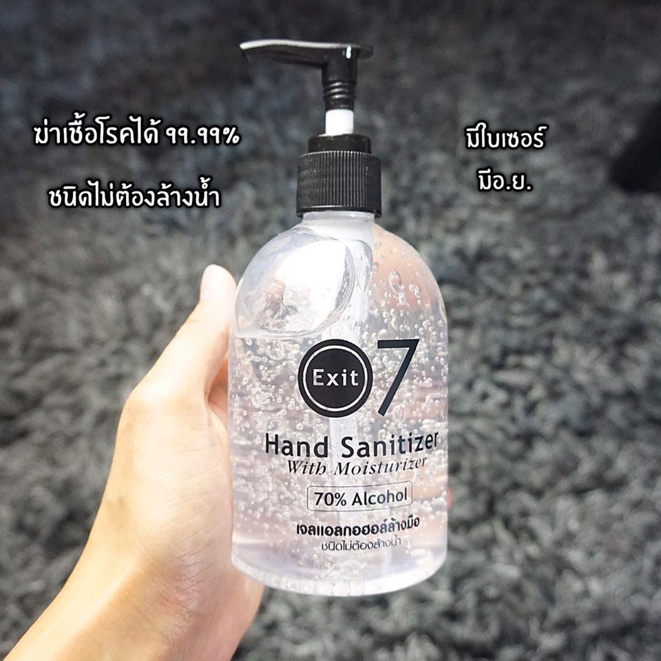 พร้อมส่ง! เจลล้างมือ exit7 (food grade เด็กใช้ได้ ) ขนาด300 ml.