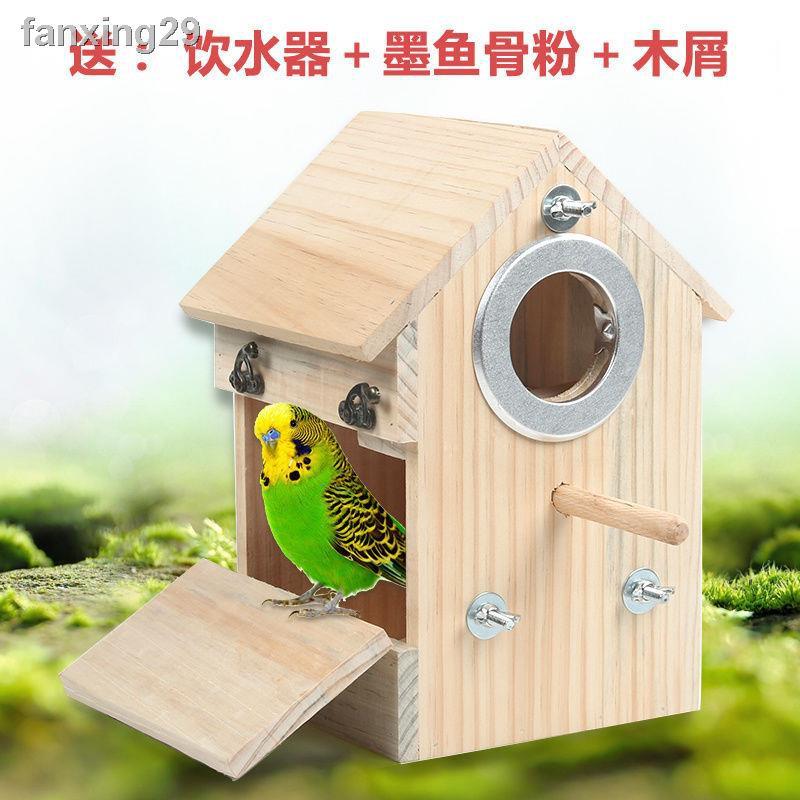 🔥มีของพร้อมส่ง🔥ถูกที่สุด🔥ราคาส่ง🔥✲■♕เสือผิวนกแก้วกล่องเพาะพันธุ์ไม้เนื้อแข็งดอกโบตั๋น Xuanfeng นกที่อบอุ่นที่อบอุ่