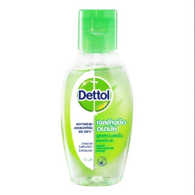 Dettol เจลล้างมืออนามัยลดการสะสมของแบคทีเรีย99.99%สูตรหอมสดชื่นผสมอโลเวร่า