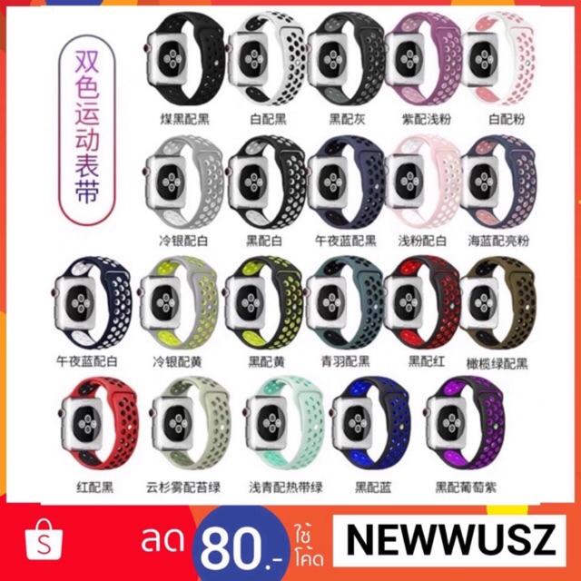 🔥พร้อมส่ง🔥[AW002]Apple watch (แบบสายสั้นS/M)series1/2/3/4/5 Nike sports สายนาฬิกาIwatch