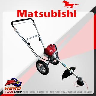 MATSUBISHI รถเข็นตัดหญ้า 4จังหวะ รุ่น U435 (สินค้าขายดี++ ด่วน!! ของมีจำนวนจำกัด)