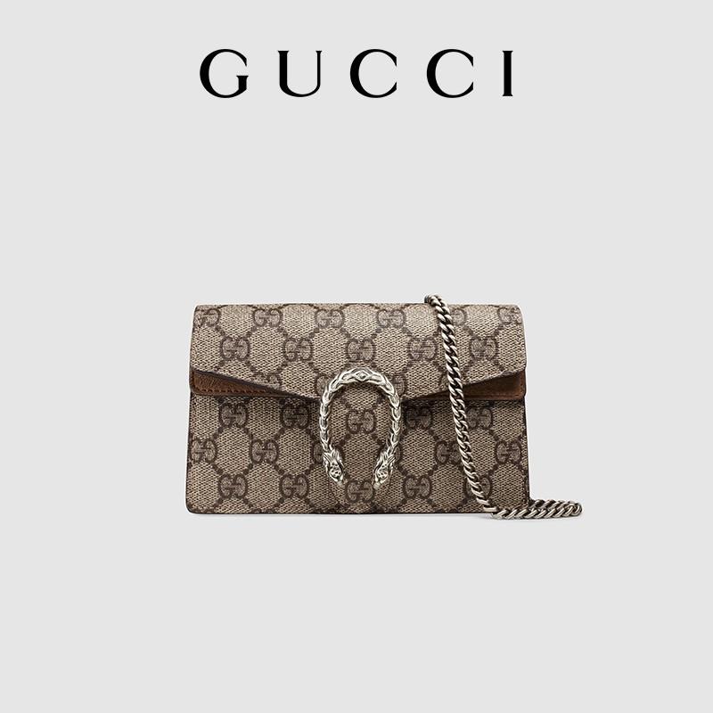 ✌GUCCI Gucci Dionysus Dionysus Series Supermini Shoulder Bag