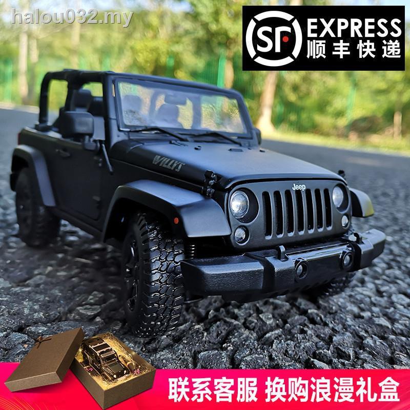 โมเดลรถจําลอง Meritor Figure 1:18 Jeep Wrangler ของสะสม