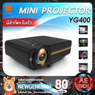 โปรเจคเตอร์พกพา รุ่น YG400 Multimedia portable Mini LED Projector home theater HDMI+VGA+AV+SD Card+U Disk